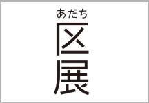 ロゴデザインの制作の実績4