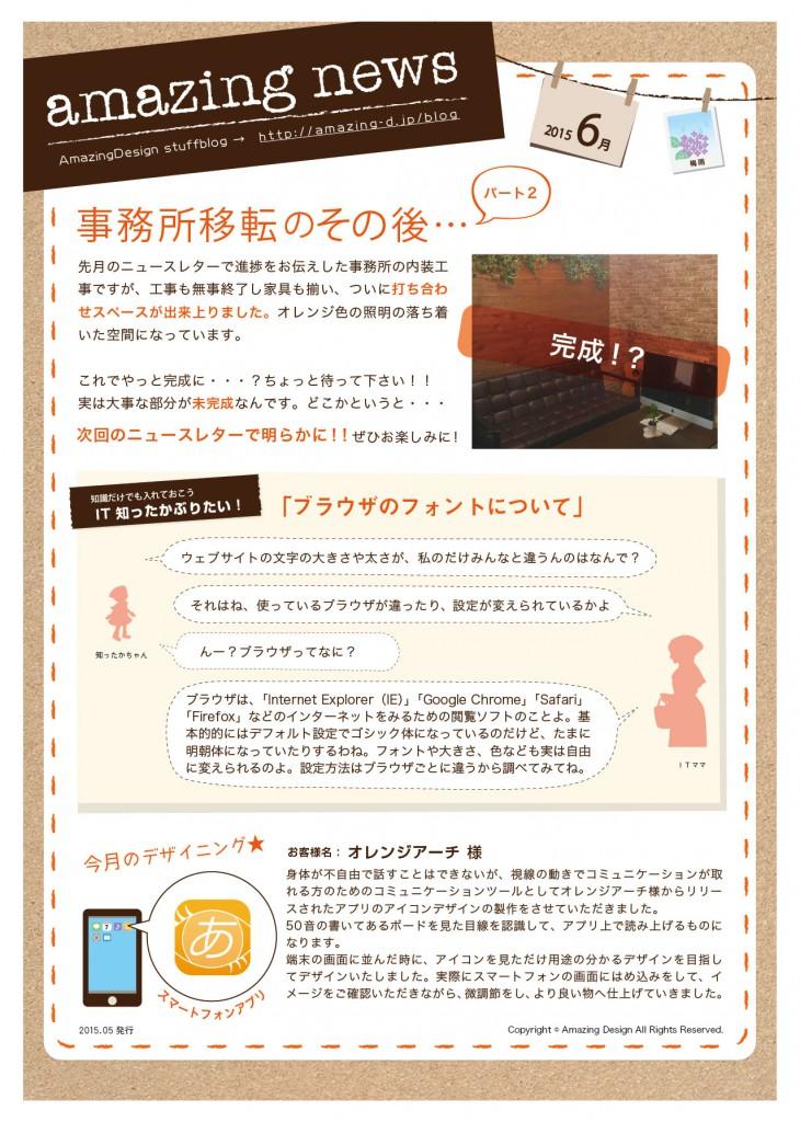 0420_news2-1-01