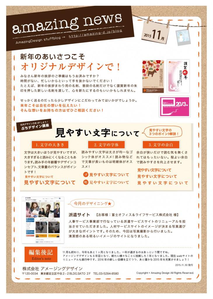 news2-01