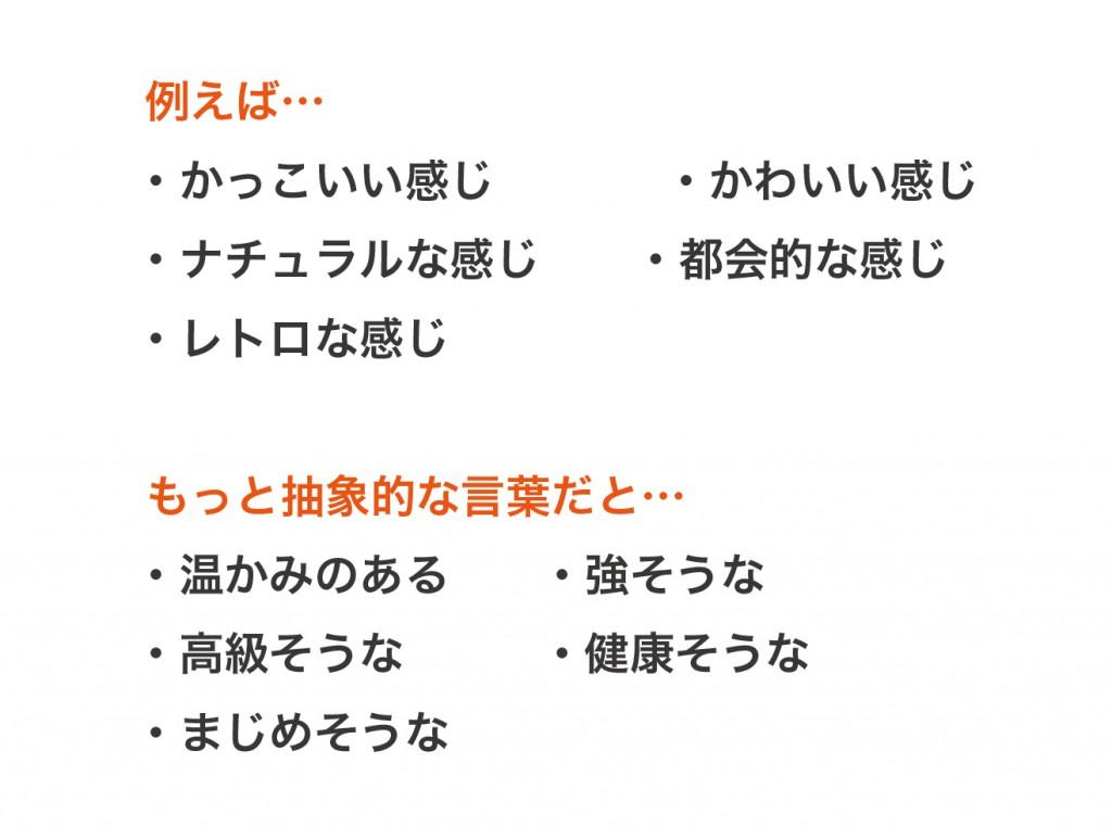 blog0421-01