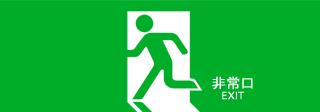 exit_org_gln_320