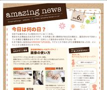newsletter_thumbnail4