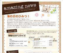 newsletter_thumbnail3