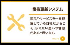 service_a_img19