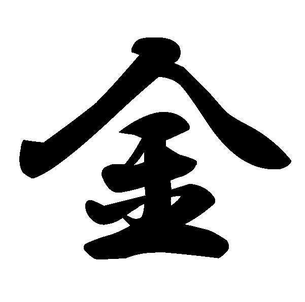 1212-01