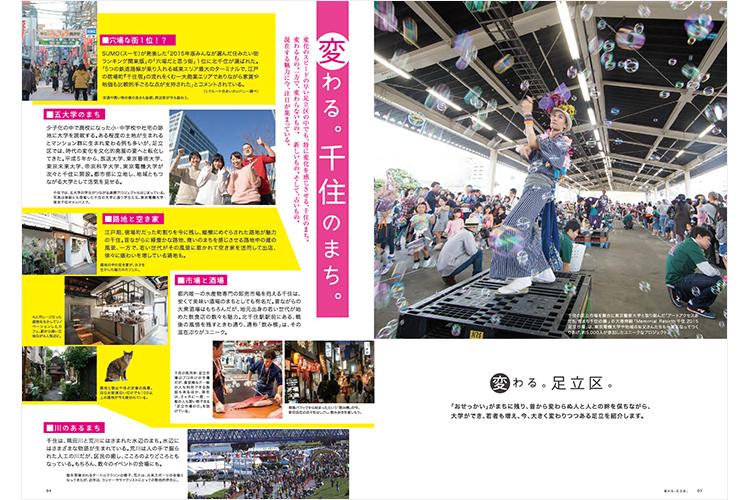 東京カラー印刷株式会社 の現在掲載中の転職・求 …