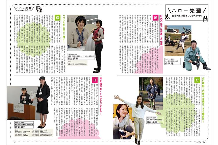 求人ボックス|印刷 営業の仕事・求人 - 東京都