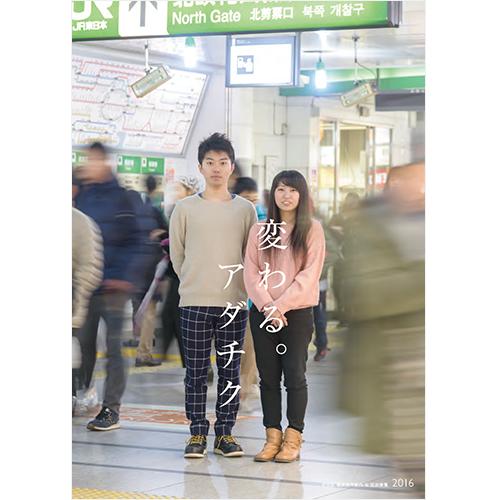 印刷会社の求人 - 東京都 大田区 | ヤフーしごと検索