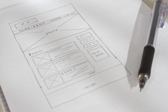 アメージングデザイン webサイト制作