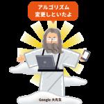 blog_0207-01