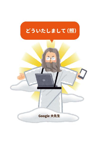 blog_0207-02