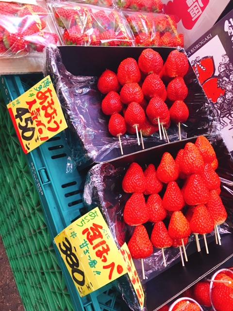 近江町市場4