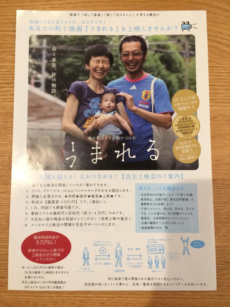 アメージングデザイン 塚本ユージブログ