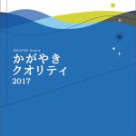 スクリーンショット 2017-11-30 22.24.48
