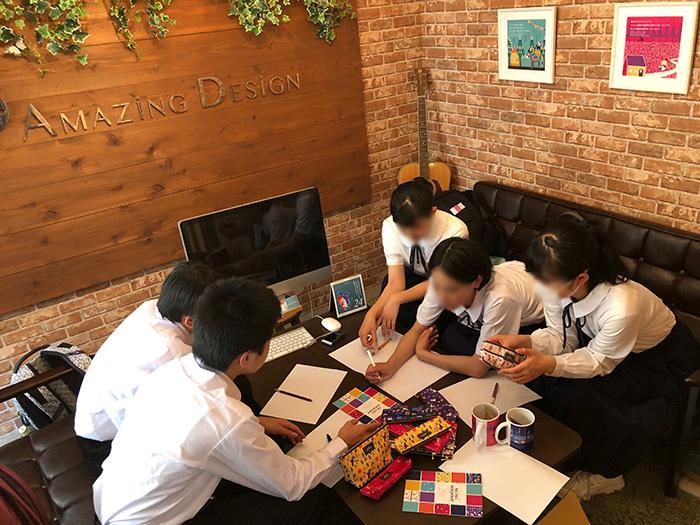 群馬県中学生 職場体験