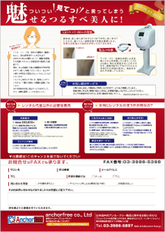 DMデザイン・ダイレクトメール制作の実績4