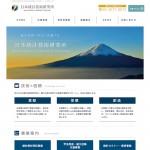 170626_日本統計技術研究所