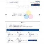 170626_真菱国際特許事務所