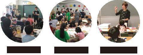 女性子供向けデザイン会社、アメージングデザイン社会への取り組み セミナー